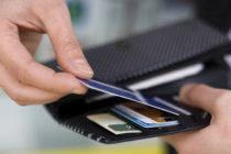 ΙΕΛΚΑ: Μεγάλη επιβάρυνση στο λιανεμπόριο τροφίμων από την αυξημένη χρήση χρεωστικών καρτών