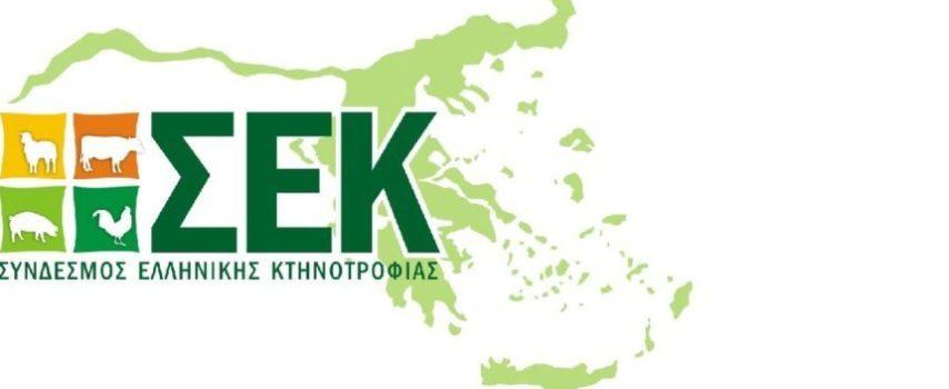 Ελέγχους για ελληνοποιήσεις ΚΑΙ στη μαζική εστίαση ζητά ο ΣΕΚ