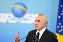 Εμπλοκή βιομηχανίας κρέατος (ξανά) σε σκάνδαλο στη Βραζιλία