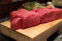 Προστασία για το βοδινό Kobe στην Ε.Ε., αλλά δεν επαρκεί για την Ιαπωνία…