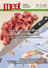 Meat News T.53
