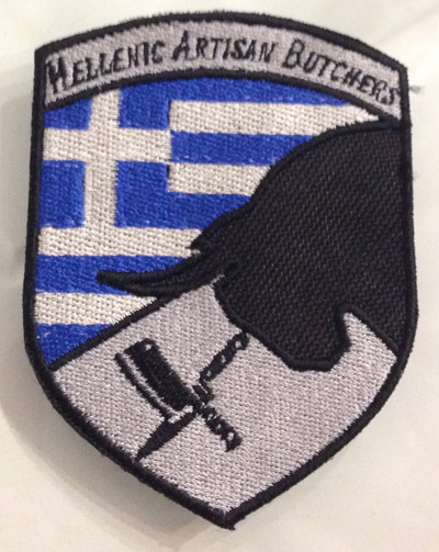 hellenic artisan butchers