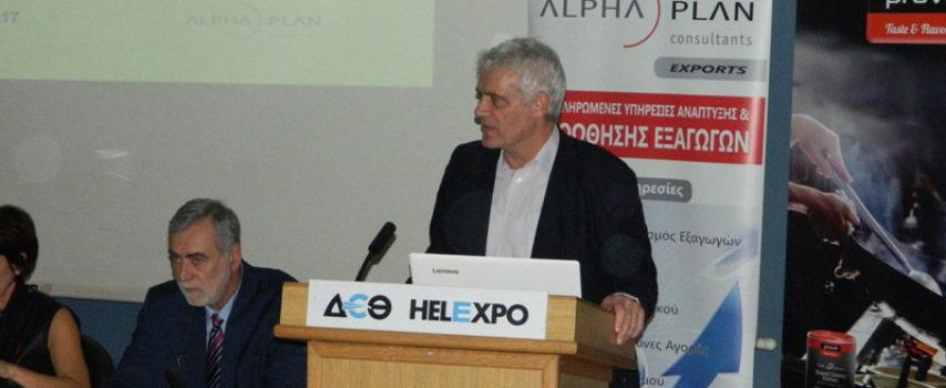 Τσιρώνης: Η Ελλάδα έχει συγκριτικό πλεονέκτημα στον τομέα των τροφίμων